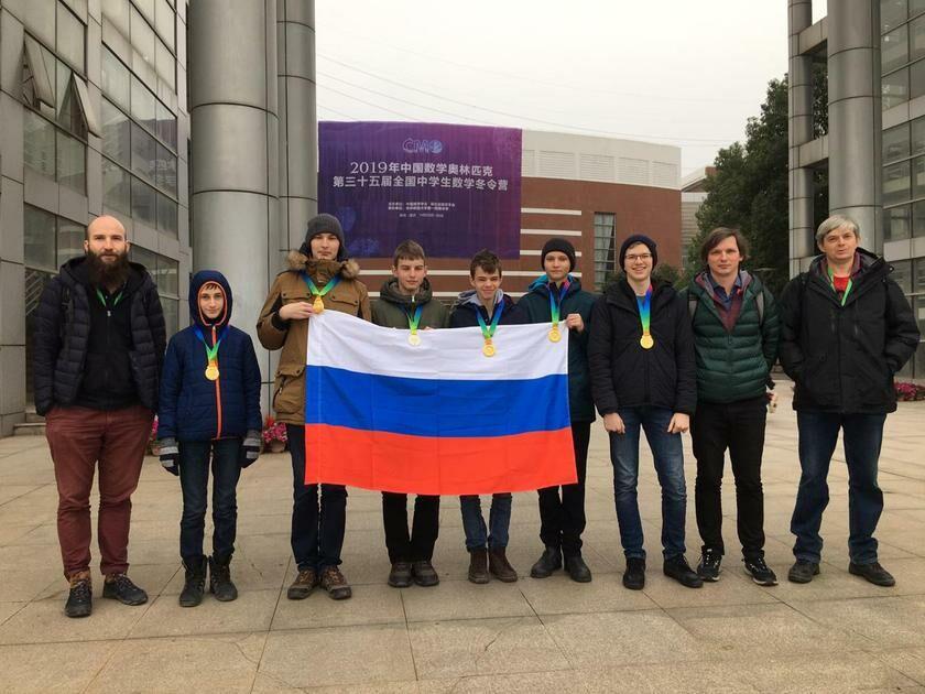 Золотая медаль на Китайской олимпиаде школьников по математике