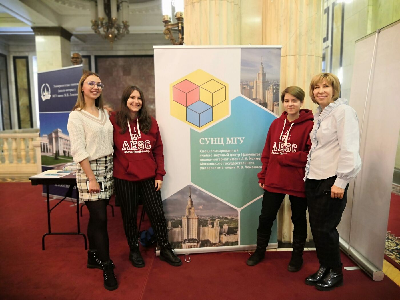 День открытых дверей в  МГУ 12 января 2020 года