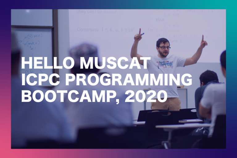 Приглашение на Hello Muscat ICPC Programming Bootcamp