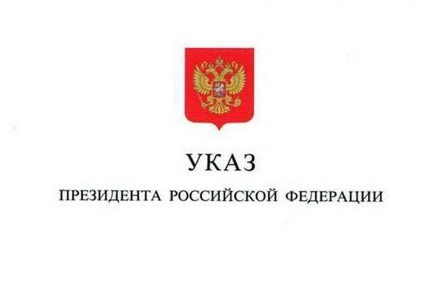Поздравляем преподавателей СУНЦ МГУ с получением государственных наград!