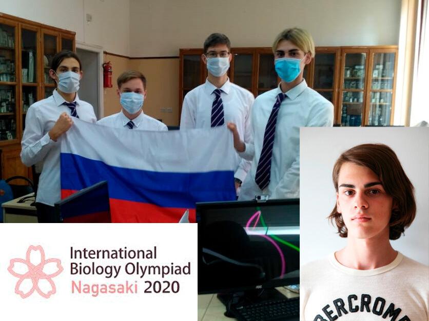 Учащийся СУНЦ МГУ Олег Кузьменко завоевал серебряную медаль на международной олимпиаде по биологии