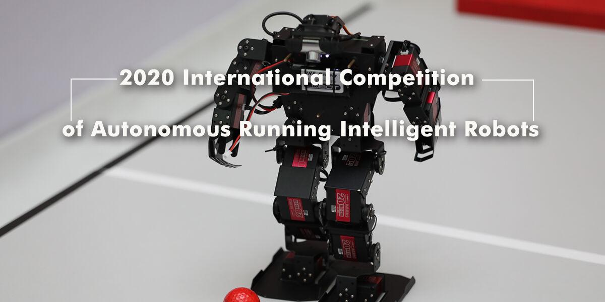 Успешное выступление команды СУНЦ МГУ на международном конкурсе Running Robot