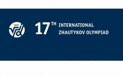 Поздравляем учащихся СУНЦ МГУ с успешным выступлением на 17-й международной Жаутыковской олимпиаде!