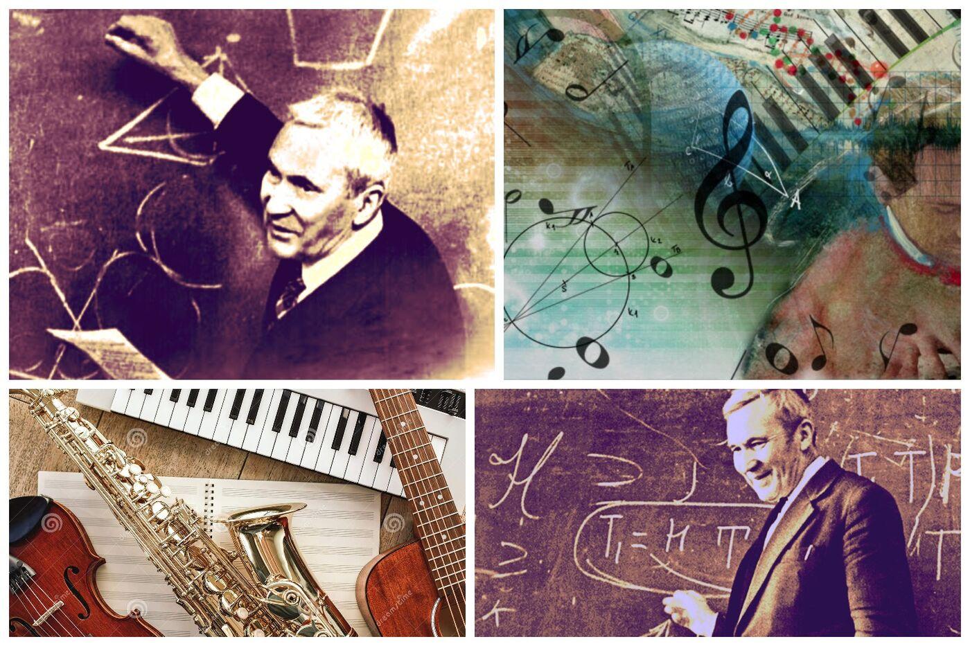 Музыкальный фестиваль к 118-летию А.Н. Колмогорова