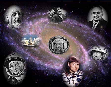 12 апреля исполняется   60 лет со дня полета в  Космос Ю.А.Гагарина!