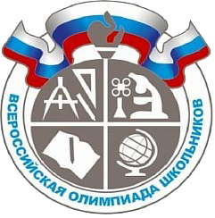 Итоги Всероссийской олимпиады школьников