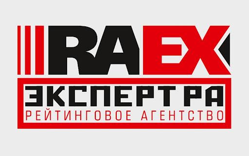 СУНЦ МГУ — на 1 месте в рейтинге школ России за 2021 год!