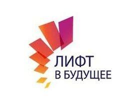 """Поздравляем стипендиатов """"Лифт в будущее 2012""""!"""