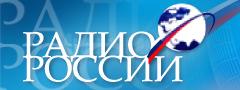Радио России о СУНЦ МГУ